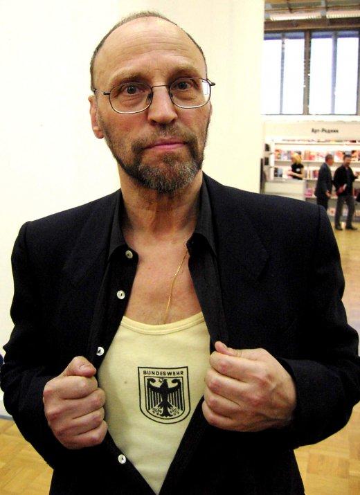 Дмитрий Пригов